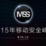 iOS8.2完美越狱:将由中国越狱团队负责