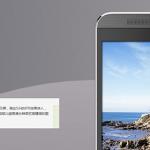 国内首发2K显示屏HTC One E9+配置曝光