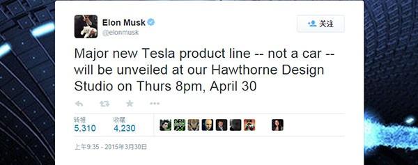 Elon Musk推文