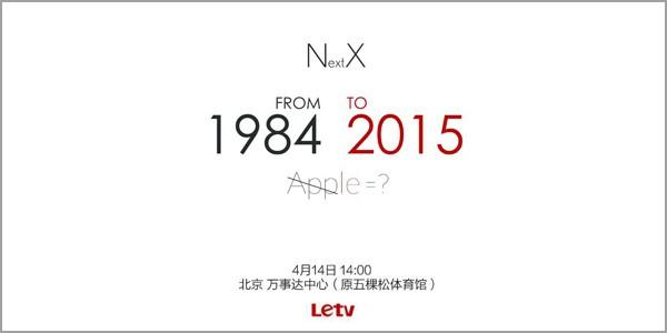 乐视超级手机NextX