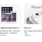 富士康宣布:获得苹果以旧换新 中国检验维修授权