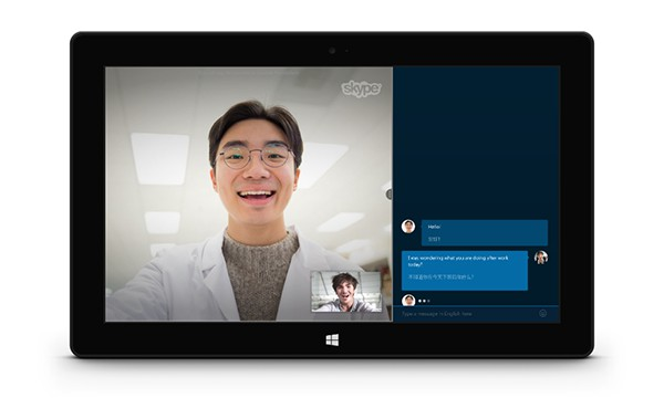 Skype Translator实时互译