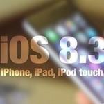 苹果iOS8.3正式版 新增表情符号键盘