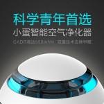 趣玩与果壳联合打造:小蛋智能空气净化器开始预售