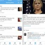 推特Twitter内测:新增News Tab新闻推送版块