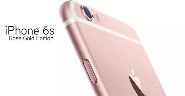 苹果iPhone6s玫瑰金
