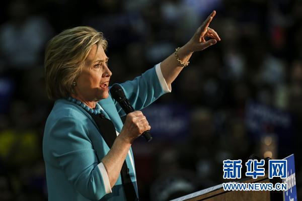 希拉里·克林顿7月26日正式获得美国总统选举民主党候选人提名。新华社发