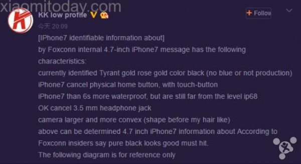 传闻:iPhone 7防水性增强 但未达IP68级别