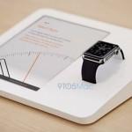 苹果零售店:新增Apple Watch预约体验介绍